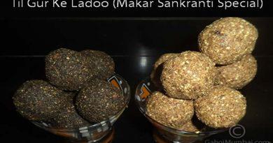 Til Aur Gur Ke Ladoo (Sesame Balls) - Tilkut Recipe