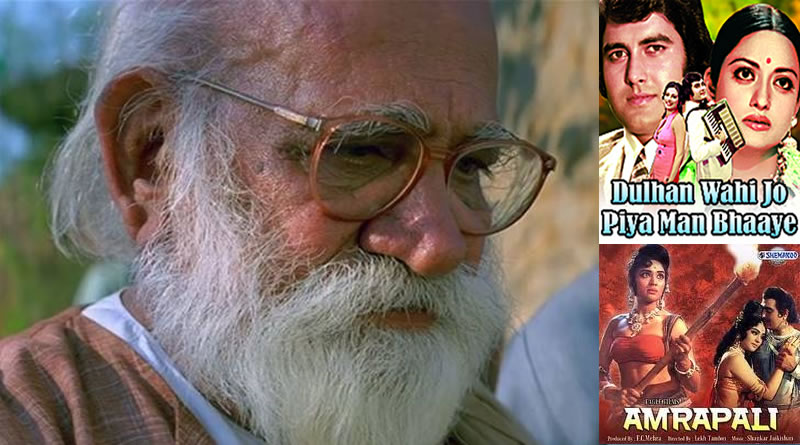 Filmmaker Lekh Tandon passes away!