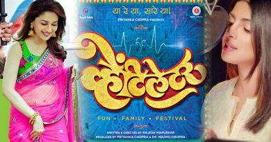 Madhuri Dixit hopes for winning Ventilator best film at Filmfare Awards Marathi 2017!