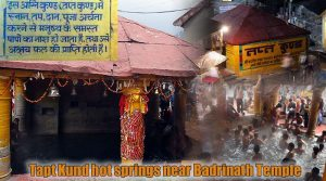 About Tapt Kund hot springs near Badrinath Temple