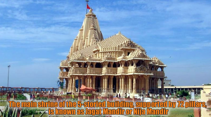 The main shrine of the 5-storied building, supported by 72 pillars, is known as Jagat Mandir or Nija Mandir