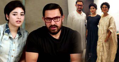 Zaira Wasim finest actor in Hindi film industry, reveals Aamir Khan!