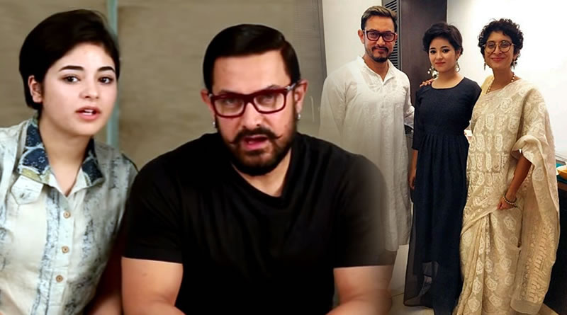 Zaira Wasim finest actor in Hindi film industry, reveals Aamir Khan!