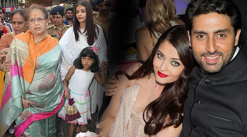 Abhishek Bachchan reveals a special quality of his wife Aishwarya!