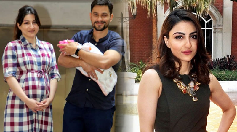 Soha Ali Khan's new boss!