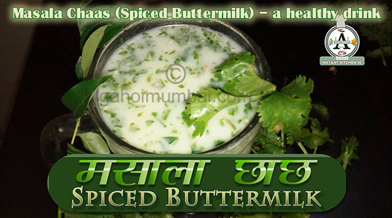 Masala Chaas (Spiced Buttermilk) – a healthy food and its instant recipe with video!