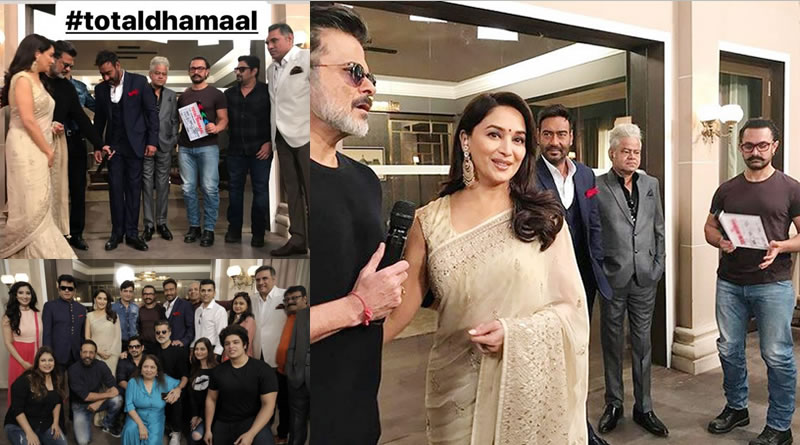 Aamir Khan's first clap for the Total Dhamaal!
