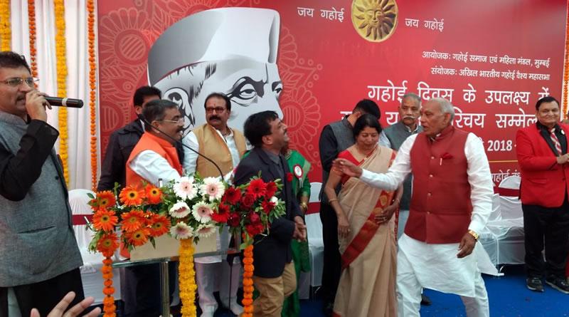 Gahoi's Yuva Yvati Parichaya Sammelan Mumbai 2018
