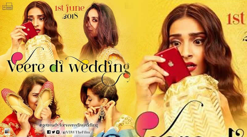 Veere Di Wedding's new poster hints about a big fat Indian wedding!