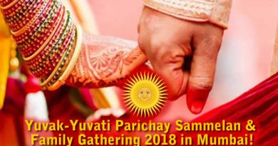 Gahoi Yuvak-Yuvati Parichay Sammelan & Family Gathering 2018 in Mumbai!