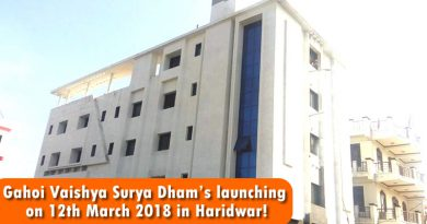 Gahoi Vaishya Surya Dham's inauguration on 12th March 2018 in Haridwar!