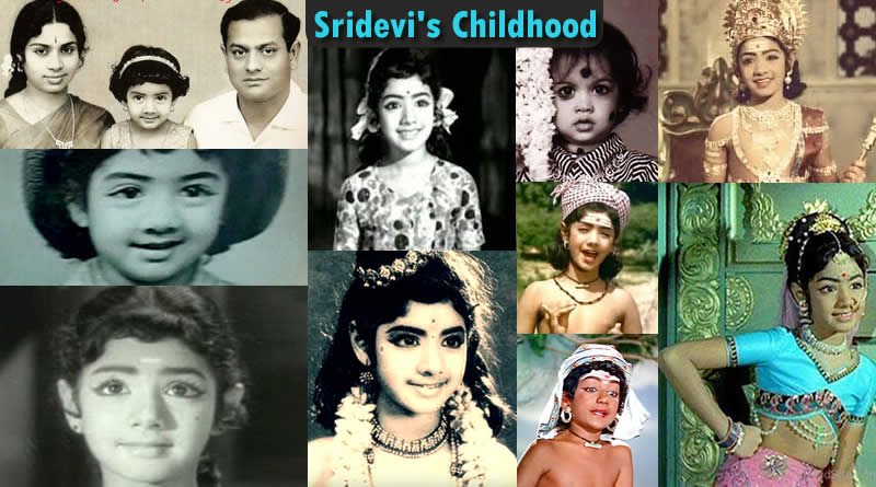 Sridevi's childhood memories and photos!