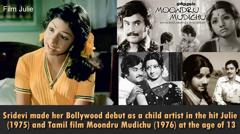 Sridevi made her Bollywood and Tamil debut as a child artist in the hit Julie (1975) and Tamil film Moondru Mudichu (1976) at the age of 13!