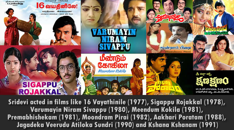 Sridevi acted in South films like 16 Vayathinile (1977), Sigappu Rojakkal (1978), Varumayin Niram Sivappu (1980), Meendum Kokila (1981), Premabhishekam (1981), Moondram Pirai (1982), Aakhari Poratam (1988), Jagadeka Veerudu Atiloka Sundri (1990) and Kshana Kshanam (1991).