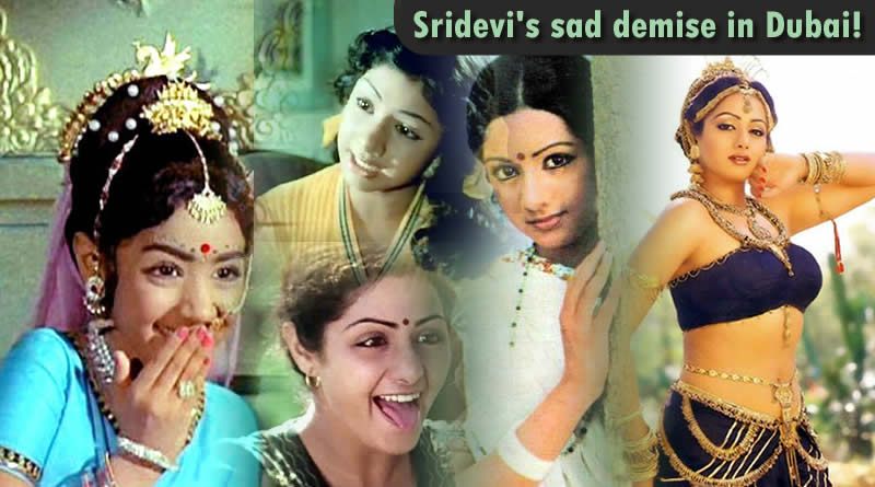Sridevi's sad demise due to massive heart attack in Dubai!