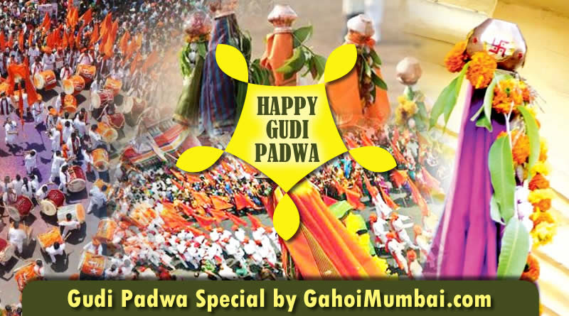 Gudi Padwa - A Marathi Hindu annual festival of beginning new year