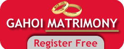 Gahoi Matrimony Registration Form