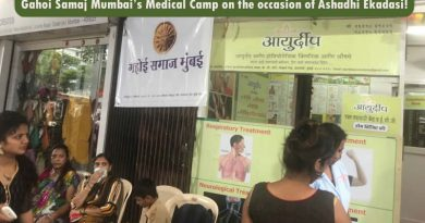 Gahoi Samaj Mumbai's Medical Camp on the occasion of Ashadhi Ekadasi!
