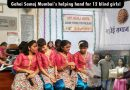 Gahoi Samaj Mumbai's helping hand for 12 blind girls!