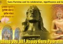 Guru Purnima and its celebration, significance and legends!