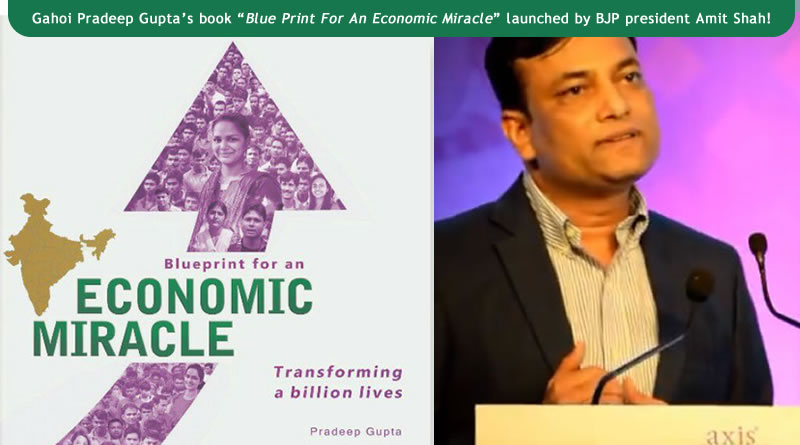 "BJP president Amit Shah to launch Gahoi Pradeep Gupta's book ""Blue Print For An Economic Miracle""!"