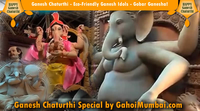 Ganesh Chaturthi - Eco-Friendly Ganesh Idols - Gobar Ganesha!