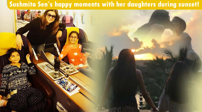 Sushmita Sen's happy moments with her daughters during sunset!