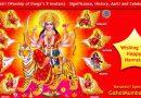 Navaratri (Worship of Durga's 9 Avatars) – Significance, History, Aarti and Celebration!
