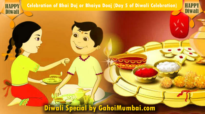 Information about Bhai Duj or Bhaiya Dooj and its significance, legends, and Celebration!