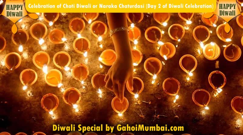 Celebration of Choti Diwali or Naraka Chaturdasi (Day 2 of Diwali Celebration)