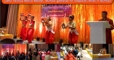 Information about Gahoi Deepavali Milan 2018 by Gahoi Vaishya Mahila Mandal, Mumbai!