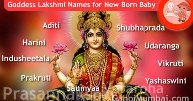 Goddess Lakshmi Names for New Born Baby - 108 Names Of Goddess Lakshmi!