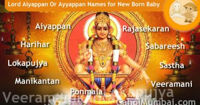 Lord Aiyappan Or Ayyappan Names for New Born Baby - 108 Names Of Lord Aiyappan!