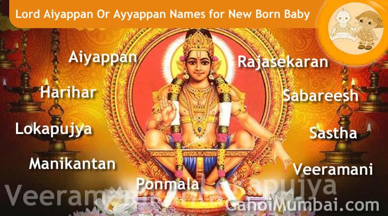 Lord Aiyappan Or Ayyappan Names for New Born Baby - 108 Names Of Lord Aiyappan!