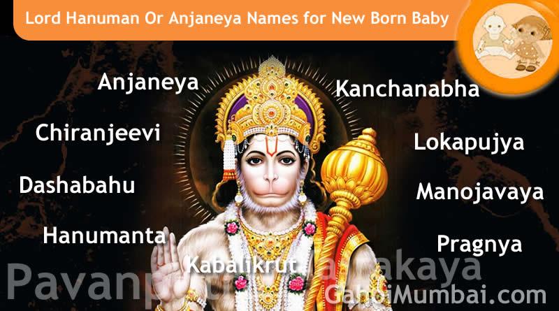 Lord Hanuman Or Anjaneya Names for New Born Baby - 108 Names Of Lord Hanuman Or Anjaneya!