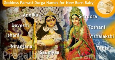 Goddess Parvati-Durga Names for New Born Baby - 108 Names Of Parvati-Durga!