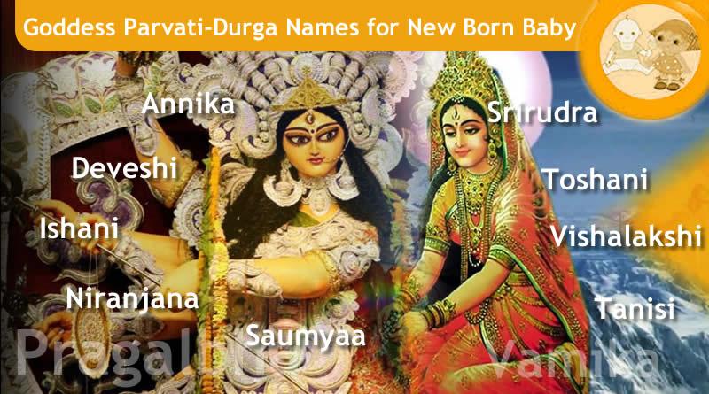 Goddess Parvati-Durga Names for New Born Baby - 108 Names Of Parvati-Durga!