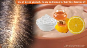 Information about Use of Greek Yoghurt, Honey and Lemon for hair loss treatment!