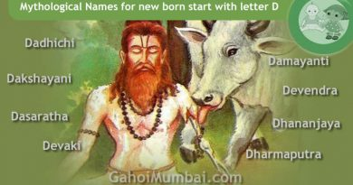 Mythological, Historical, Vedic and Hindu Legendary Names for new born start with letter D with meanings!