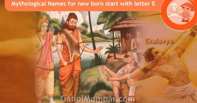 Mythological, Historical, Vedic and Hindu Legendary Names for new born start with letter E with meanings!