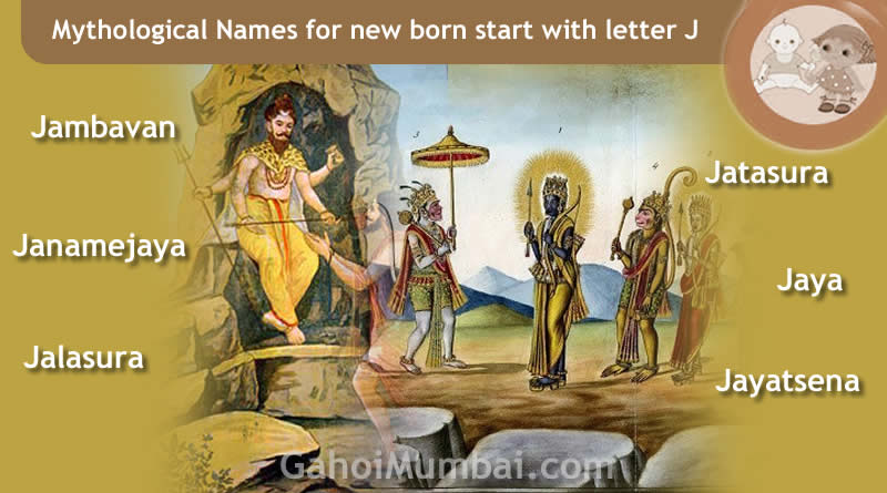 Mythological, Historical, Vedic and Hindu Legendary Names for new born start with letter J with meanings!