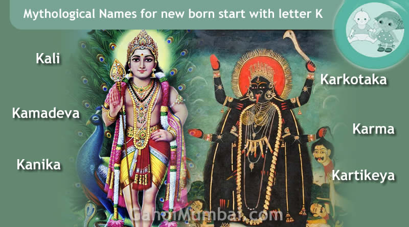 Mythological and Vedic Legendary Names for new born start with