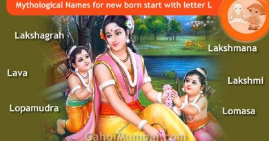 Mythological, Historical, Vedic and Hindu Legendary Names for new born start with letter L with meanings!