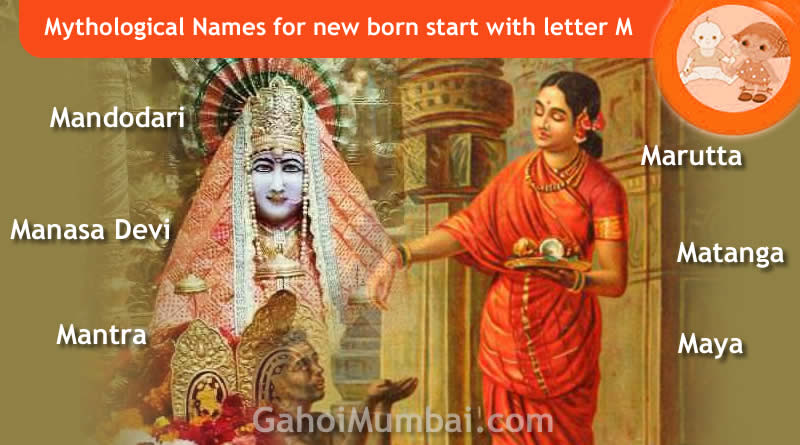 Mythological, Historical, Vedic and Hindu Legendary Names for new born start with letter M with meanings!
