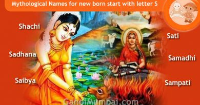 Mythological, Historical, Vedic and Hindu Legendary Names for new born start with letter S with meanings!