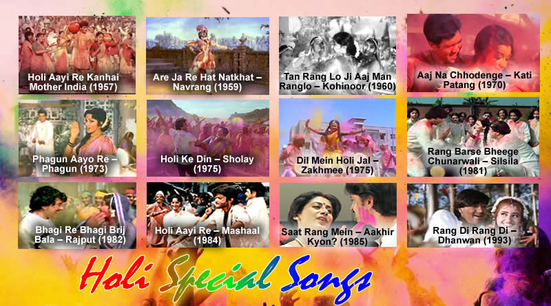 Top 20 Holi Special Songs