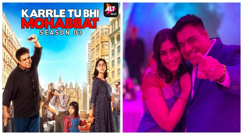 The first look of Ram Kapoor and Sakshi Tanwar starrer web series Karele Tu Bhi Mohabbat!