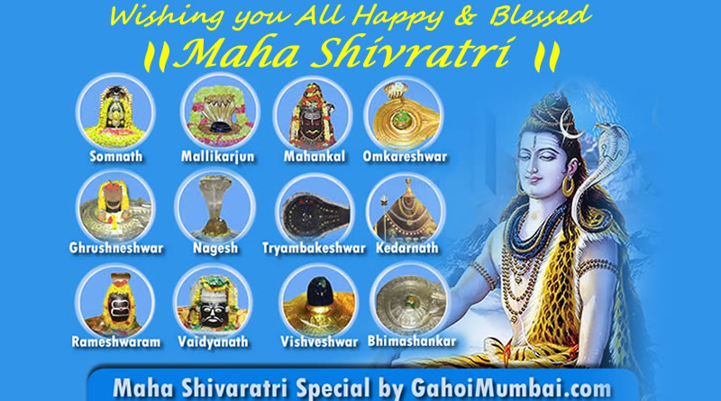 Wishing you all Happy and Blessed Maha Shivratri!