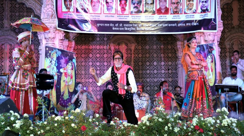 Colourful Holi Milan celebration by Indore Gahoi Samaj!
