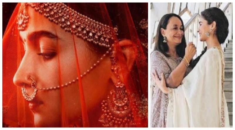 Mom Soni Razdan talks about birthday girl Alia Bhatt!